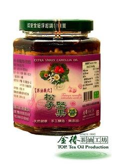 金椿 茶油工坊 茶油義式 松子堅果醬 250g