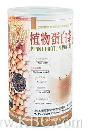 肯寶KB99 植物蛋白素 450g 阿邦小舖