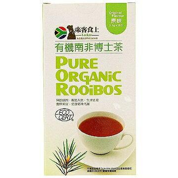 來客食上 有機南非博士茶 原味 2.5g^~20入