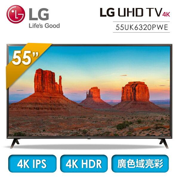 【LG樂金】55型UHDIPS廣角4K智慧連網電視(55UK6320PWE)(含運費基本安裝12期0利率)