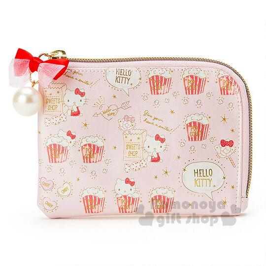 〔小禮堂〕Hello Kitty 皮革票卡零錢包《粉.爆米花.糖果》L型拉鍊開口