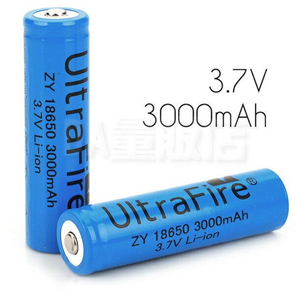 18650 充電電池 3.7V 鋰電池【樂天最低價】3000mAH 電扇電池 手電筒 風扇 頭燈電池 凸頭 尖頭 (19-310) 0