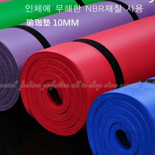 瑜珈墊NBR10mm 加厚 加長 環保瑜伽墊 遊戲墊 地墊 爬行墊 運動墊 防滑墊 無毒認證【DE160】◎123便利屋◎
