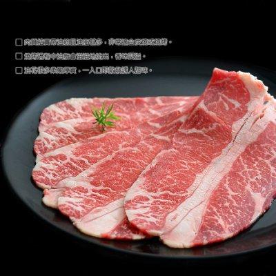 和風牛肉☆嚴選頂級PRIME無骨肩胛牛小排 特價商品
