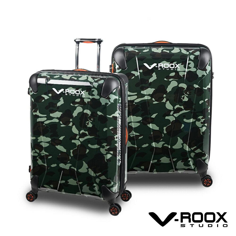 V-ROOX AXIS 28吋 原創設計可擴充行李箱 硬殼防爆雙層拉鏈旅行箱-綠迷彩 0