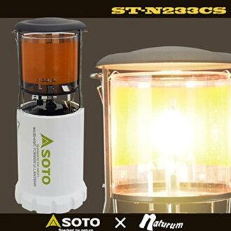 【露營趣】中和 送手電筒鉤環 日本 SOTO ST-N233CS 230W尊爵特仕版白 卡式瓦斯燈驅蚊燈 附提袋導熱板 驅蟲燈 防蚊燈 瓦斯燈 露營燈