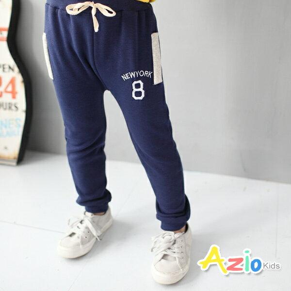 Azio Kids美國派:《美國派童裝》長褲不倒絨數字8字母假口袋長褲(藍)