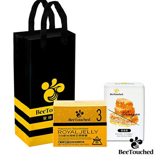 蜜蜂工坊-3日齡台灣蜂王漿膠囊(60入) 送 蜂蜜醋隨身包 ★榮獲SNQ國家品質標章