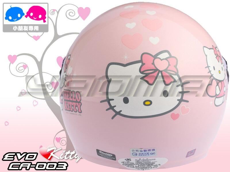 EVO安全帽 兒童帽 | Hello Kitty 愛心 凱蒂貓 粉 CA-003 『三麗鷗正版認證』『耀瑪騎士生活』