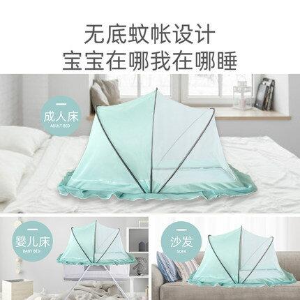 嬰兒蚊帳 嬰兒蚊帳罩可折疊寶寶全罩式通用遮光小bb新生床防蚊兒童蒙古包『SS1183』