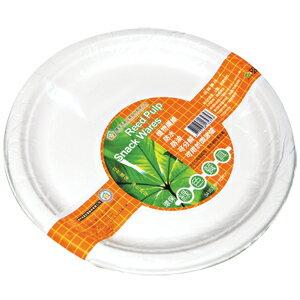 綠色餐具 9 圓紙盤 (5入)/組
