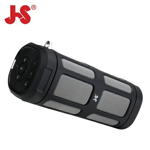 JS 淇譽 JY1012 型多 藍牙音箱 黑 ~三井3C~