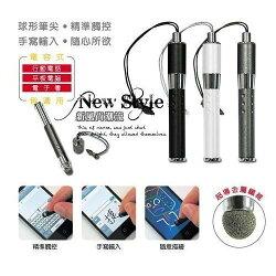 【新風尚潮流】JetArt捷藝 伸縮型超感度電容式觸控筆 ipad平板電腦電子書適 黑 TP3000