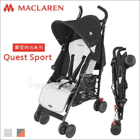 ?蟲寶寶?【英國 Maclaren】Quest Sport摩登時尚系列-贈原廠置物掛帶