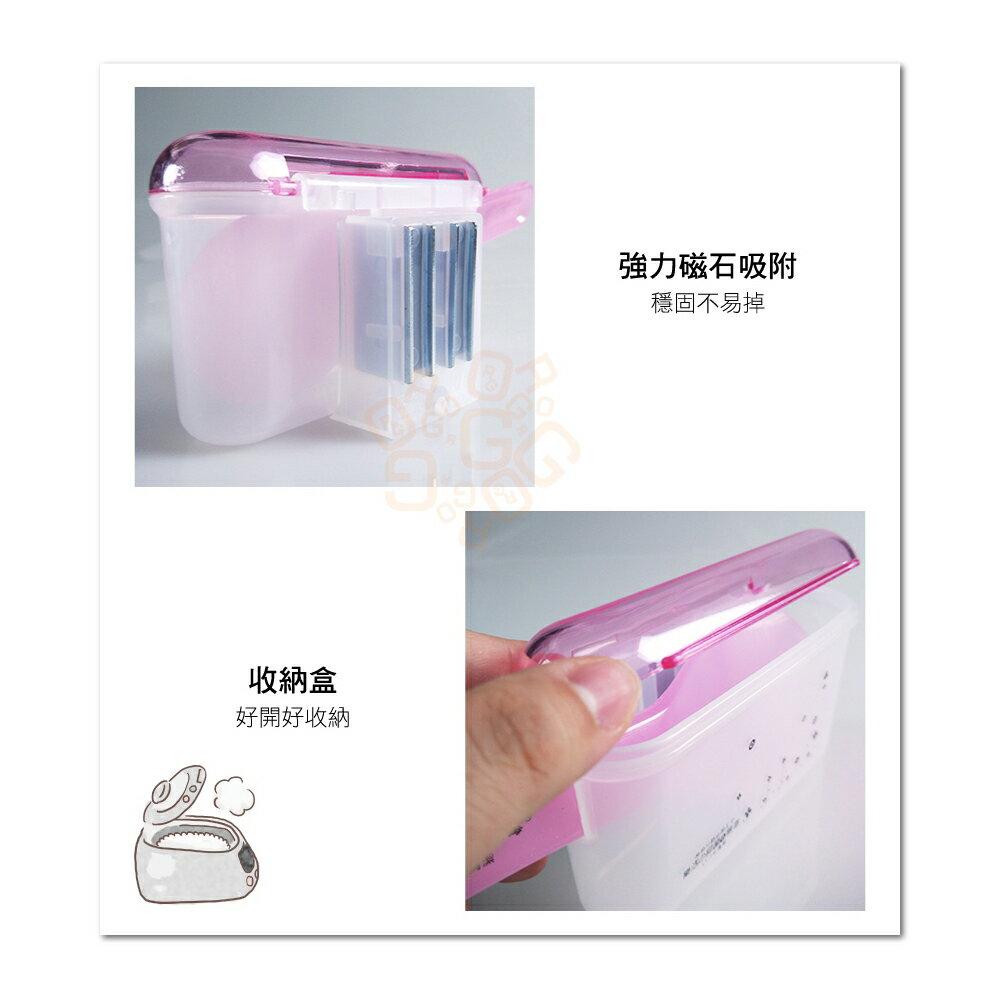 ORG《SD1415a》台灣製MIT~飯匙+收納盒 磁吸飯匙盒 飯勺 飯勺盒 飯勺收納盒 飯匙收納 廚房用品 磁鐵飯匙盒 7