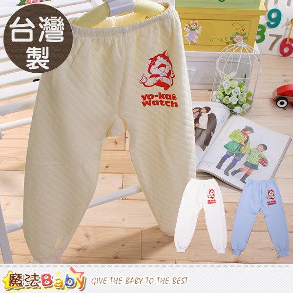 兒童保暖居家長褲 製妖怪手錶 厚三層空氣棉睡褲 魔法Baby~k44485