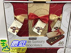 [106限時限量促銷] COSCO KIRKLAND SIGNTRUR 科克蘭 BELGIAN CHOCOLATE ASSORTED 豪華比利時巧克力禮盒570G C869351