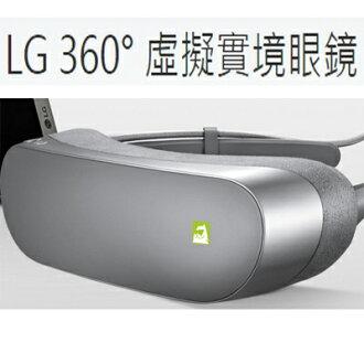LG 360° 虛擬實境眼鏡