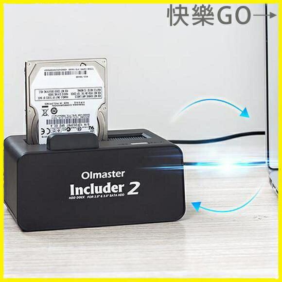 外接硬碟盒 行動硬碟盒2.5 / 3.5寸硬碟盒行動硬碟座usb3.0外置硬碟盒 - 限時優惠好康折扣