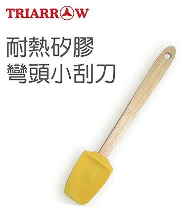 【三箭牌】耐熱矽膠小刮杓 2014