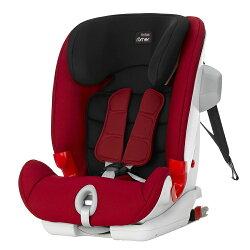 Britax - Romer ADVANSAFIX II SICT 百變騎士ISOFIX旗艦成長型汽車安全座椅(汽座) 熱情紅