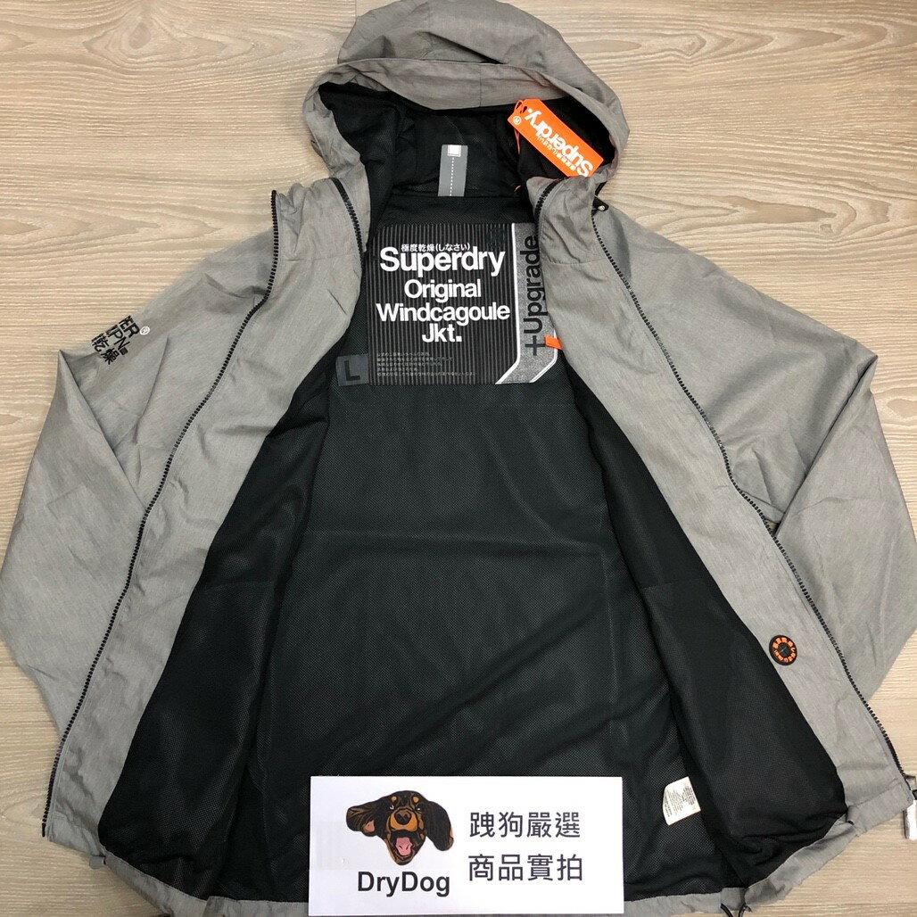 跩狗嚴選 春夏輕薄款 極度乾燥 Superdry 運動風衣 灰色 黑 網眼 連帽外套 夾克 風衣 Cagoule