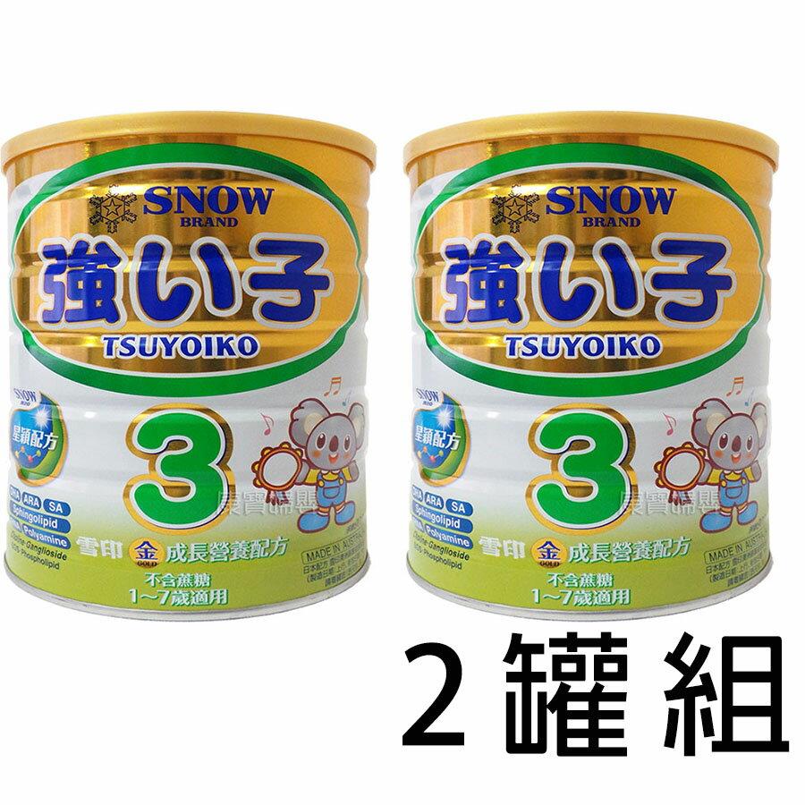 雪印金強子成長奶粉3號900克 X2罐 『121婦嬰用品館』