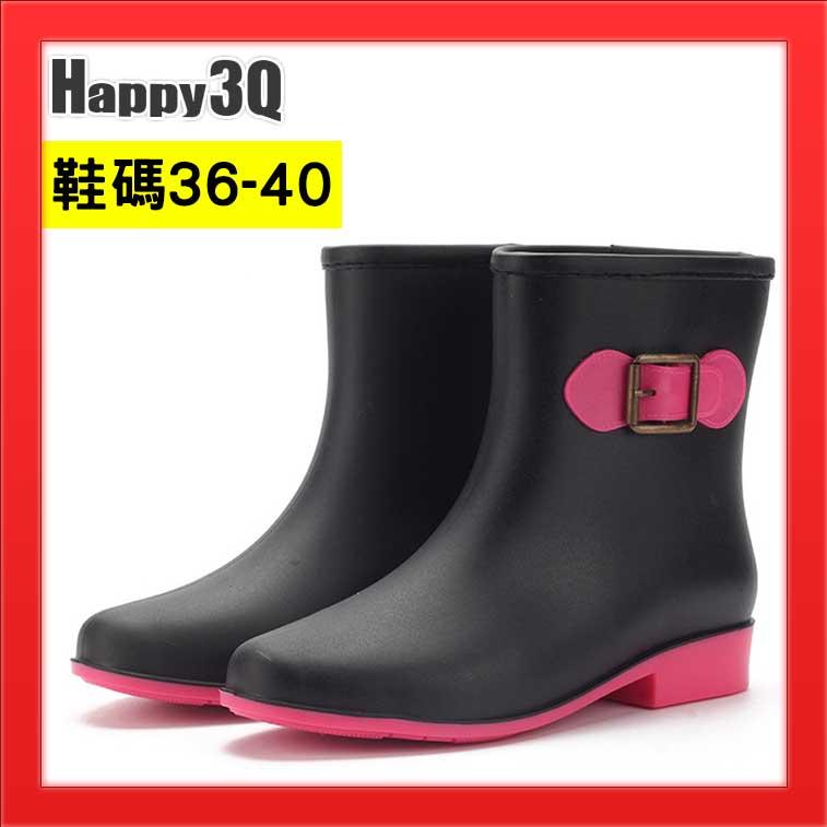 短筒雨靴休閒水靴蝴蝶結防水女鞋下雨鞋短筒靴雨天必備英倫風雨鞋-黑/米/棕36-40【AAA2172】