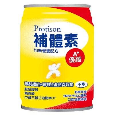 永大醫療~補體素系列~補體素 優纖A+(不甜) (買1箱贈2罐) 1150元~