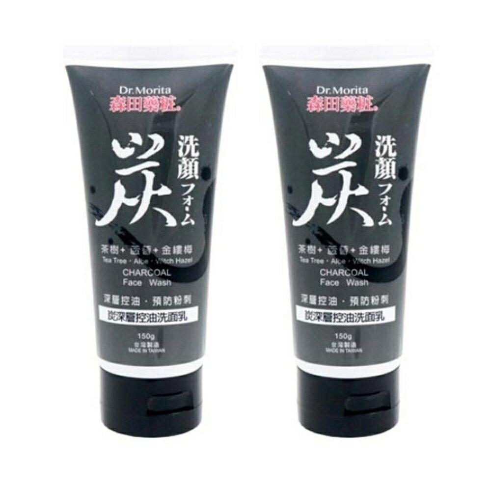 森田藥粧 炭深層控油洗面乳(150g)【小三美日】◢D461396