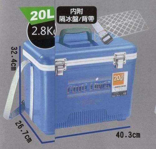 【小工人】專業型全新 20L冰寶釣魚冰箱 保冰箱桶 溪池釣露營烤肉 20公升保冰桶