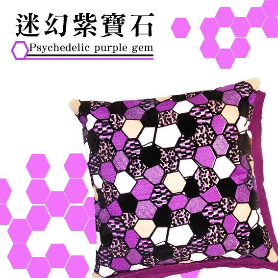 抱枕套 抱枕 靠枕迷幻紫寶石45cmx45cm 金色巴黎