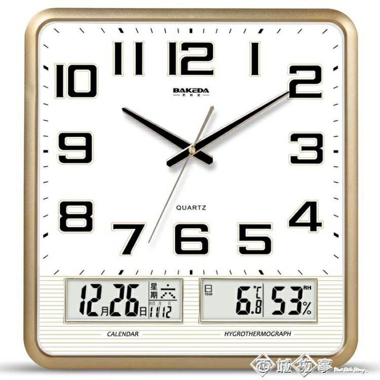 靜音掛鐘客廳日歷鐘表簡約時尚家用時鐘掛墻表現代電子方形石英鐘-遇見時尚家居