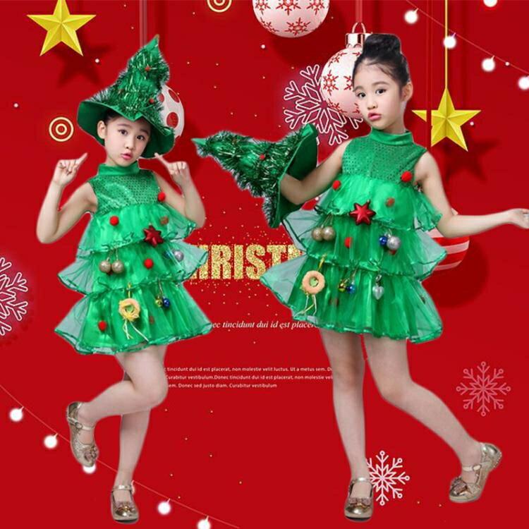 夯貨折扣!男女聖誕服 新款圣誕樹兒童服裝小松樹舞蹈演出服女小樹舞臺圣誕節表演服