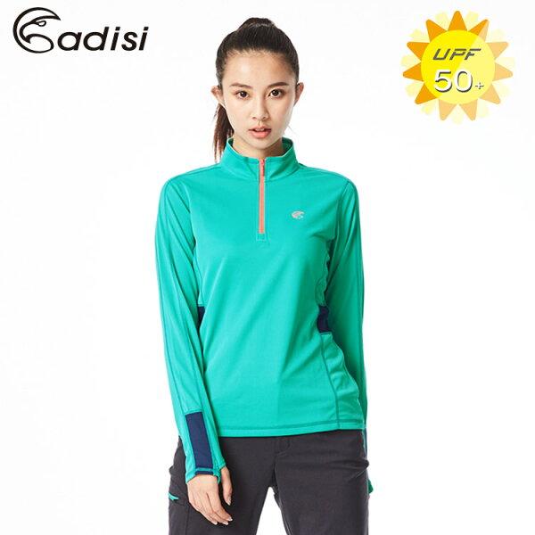 ADISI女抗UV防曬長袖半門襟排汗衣AL1811090(S~2XL)城市綠洲專賣(CoolFree、抗紫外線、快乾、輕量)