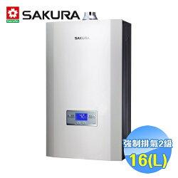 櫻花 SAKULA 16公升渦輪增壓智能恆溫熱水器 DH1693【雅光電器】