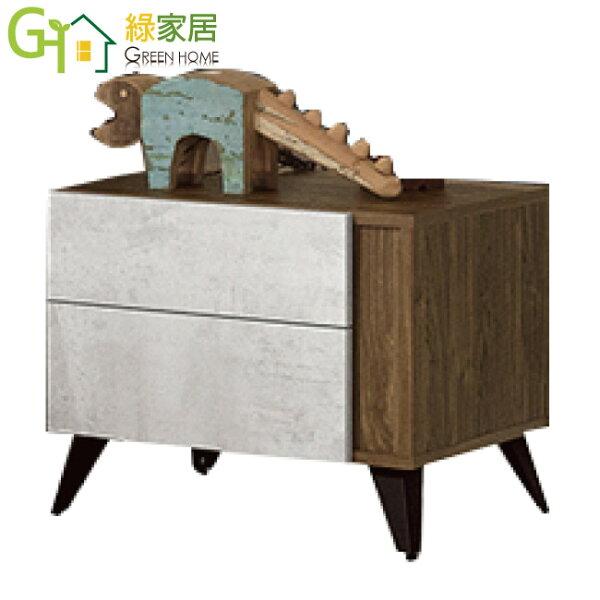 【綠家居】艾卡路時尚1.8尺床頭櫃收納櫃