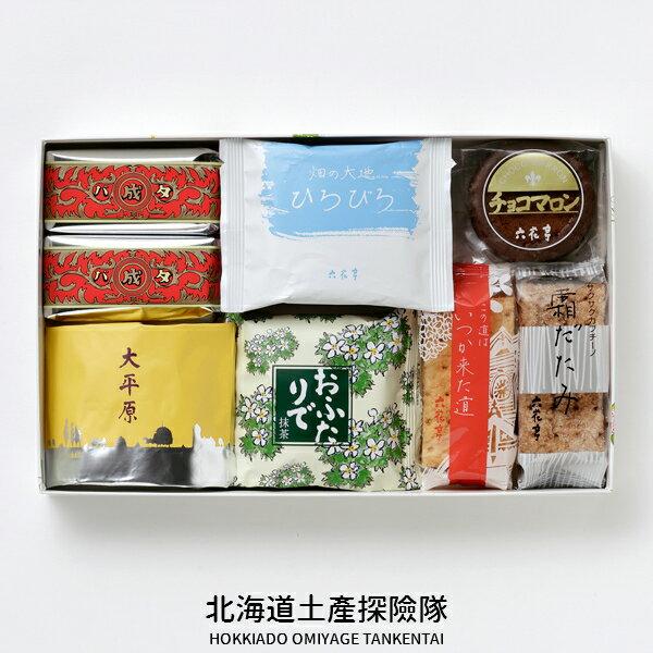 【11月起常溫發貨】[六花亭] 什錦禮盒 - 六花撰 (9個入) ~ 北海道土產探險隊~ 0