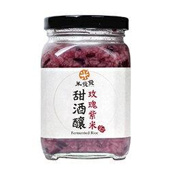 (即期良品)【米發發】玫瑰紫米甜酒釀(300g)