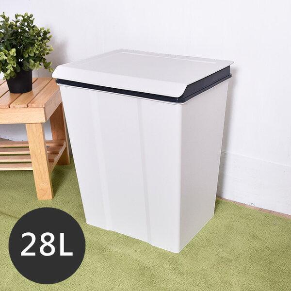 【RB-28L】回收桶28L黑白色1入樹德MIT台灣製垃圾桶回收桶收納桶