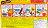 有樂町進口食品 明治 蘑菇山 diy 巧克力 ~類似知育果子 J80 4902777083957 3