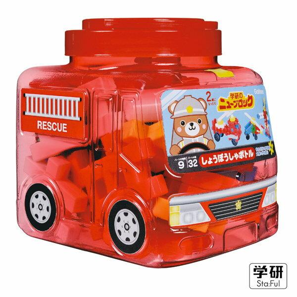 Gakken學研益智積木 - 消防車組合 0