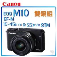 Canon佳能到➤單機【和信嘉】Canon EOS M10 (黑色) 微單眼 雙鏡組 Wi-fi NFC 公司貨 原廠保固一年