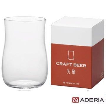 【ADERIA】精工啤酒杯-芳醇 B-6782 / 日本製 石塚哨子 耐溫120度 玻璃杯 紅酒 小酌 宴客