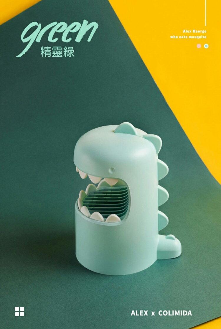 恐龍滅蚊燈 USB充電 吸入式紫外線燈 家用室內戶外驅蚊器