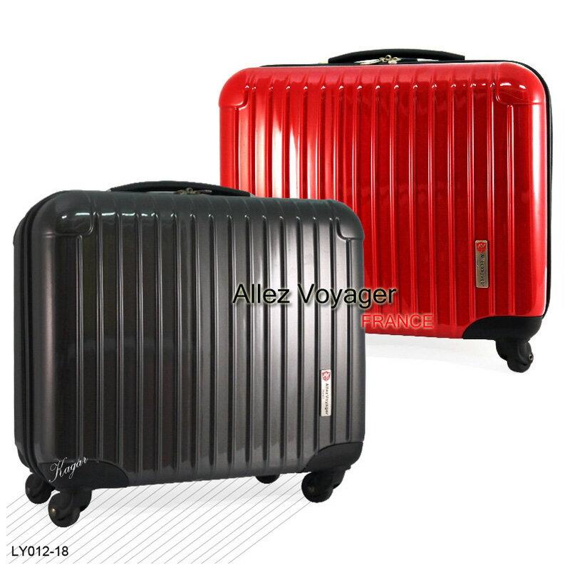 【加賀皮件】Allez Voyager 奧莉薇閣 PC鏡面款18吋拉桿箱/行李箱/旅行箱/登機箱/公事箱 【LY012-18】