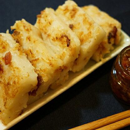 【飛高糕】港式臘味蘿蔔糕 750 公克 +/- 5% 0