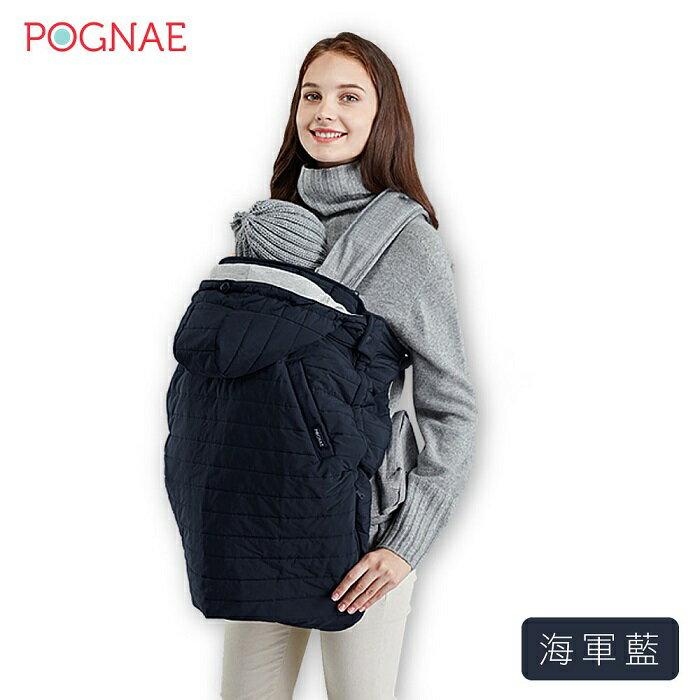 韓國【Pognae】防風保暖袍-海軍藍