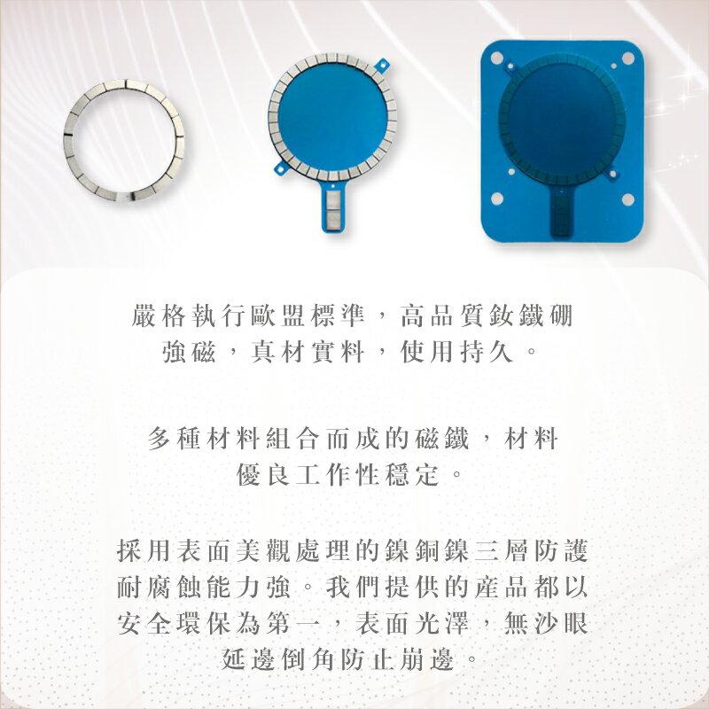 磁吸充電磁鐵 iphone 無線充磁鐵 適用Magsafe磁吸無線充電 台灣現貨