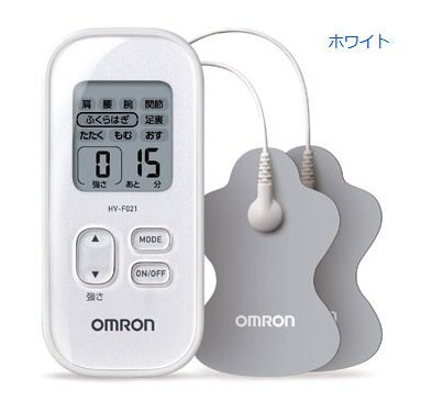OMRON歐姆龍低週波治療器HV-F021(白色) (附專用貼片)HVF-021